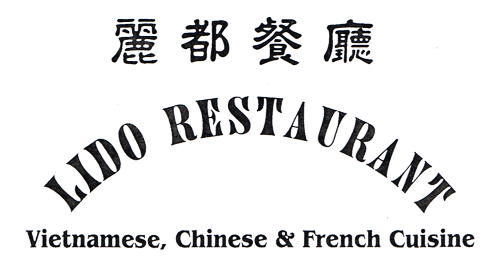 Lido Asian Cuisine - Oklahoma City, OK 73106 (Menu & Order